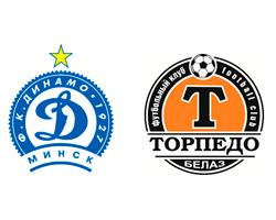 прогноз Динамо Минск – Торпедо-БелАЗ фото