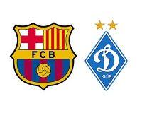 прогноз Барселона — Динамо Киев фото
