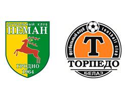 прогноз Неман – Торпедо-БелАЗ фото