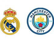 прогноз Реал Мадрид – Манчестер Сити фото