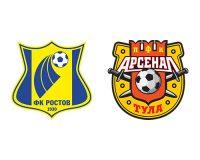 фото Ростов – Арсенал Тула