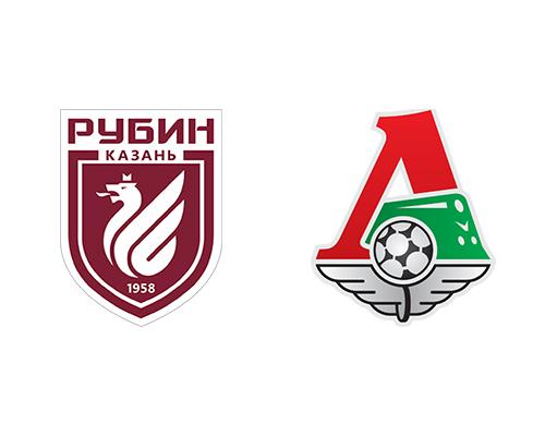 прогноз Рубин - Локомотив фото
