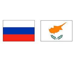 Россия - Кипр. Футбол фото