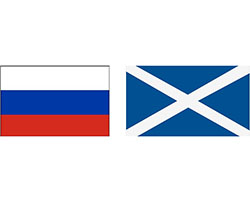 фото russia_vs_scotland прогноз