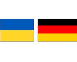 прогноз Украина — Германия фото
