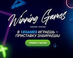 приставка бонус 1xGames фото