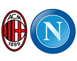 Футбол Италия, Милан - Наполи