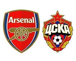 Арсенал - ЦСКА. Футбол, Лига Европы