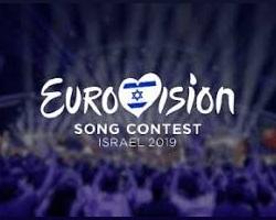 Ставки на Евровидение 2017