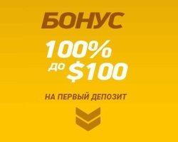 Бонус 100% на первый депозит от Leon