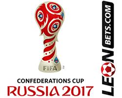 Кубок конфидераций Леон 2017