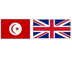 Тунис – Англия. Футбол, Чемпионат Мира
